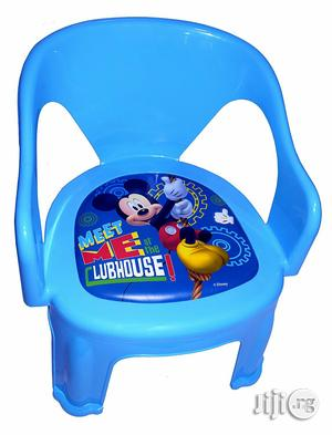 Comfy Squiky Kids Chair   Children's Furniture for sale in Lagos State, Ikeja