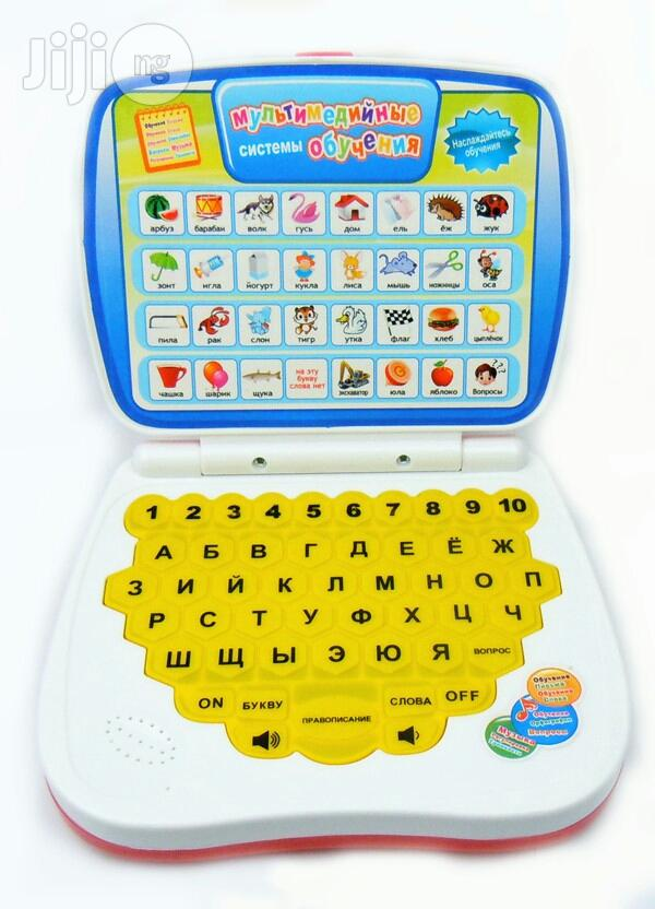 Childrens Laptop Childrens Educational Learning Device