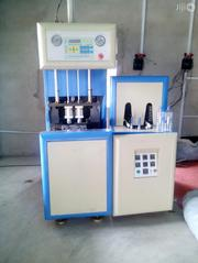 Bottle Blowing Machine PET Blower | Manufacturing Equipment for sale in Lagos State, Amuwo-Odofin