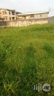 Land at Surulere for Sale | Land & Plots For Sale for sale in Lagos State, Surulere