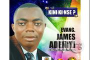 Kinikinse Album   CDs & DVDs for sale in Lagos State, Shomolu