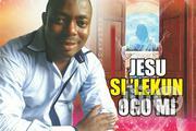 Jesus Silekun Ogo Mi | CDs & DVDs for sale in Lagos State, Shomolu