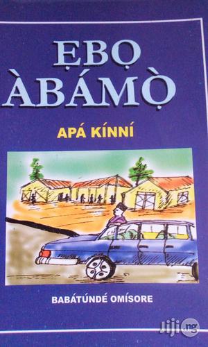 Ebo Abamo - A Yoruba Novel | Books & Games for sale in Ondo State, Akure