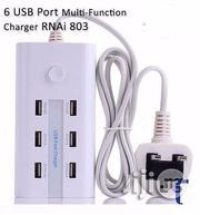 Multifunction USB Charger | Accessories for Mobile Phones & Tablets for sale in Lagos State, Lekki Phase 2