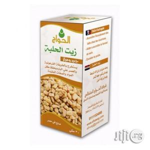 Fenugreek Oil For Different Ailments