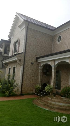 American Aluminium Rain Gutter( Roof Gutter, Surface Water Collector) | Building & Trades Services for sale in Anambra State, Anambra West