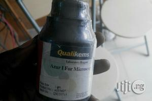 Azur 1 Powder | Feeds, Supplements & Seeds for sale in Rivers State, Port-Harcourt