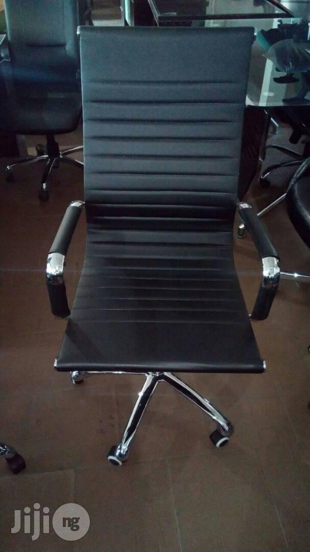 Imported Executive Chair