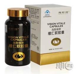 Vision Vitale Capsule. Norland Eye Capsule (Buy 2 Get 1 Free