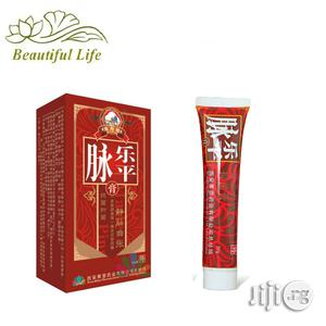 Varicose Veins Cream - Yue Leping | Skin Care for sale in Lagos State, Surulere