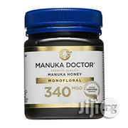 Manuka Honey 340 MGO (>30+) for Immunity and Optimal Wellness | Meals & Drinks for sale in Lagos State, Victoria Island