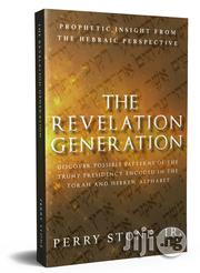 The Revelation Generation By Perry Stone | Books & Games for sale in Lagos State, Apapa