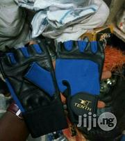 Weight Lifting Glove | Sports Equipment for sale in Bayelsa State, Sagbama