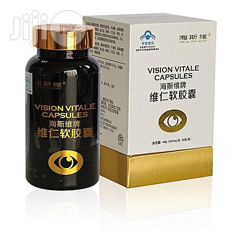 Norland Vision Vitae For The Treatment Of All Kinds Of Eye Infections And Diseases