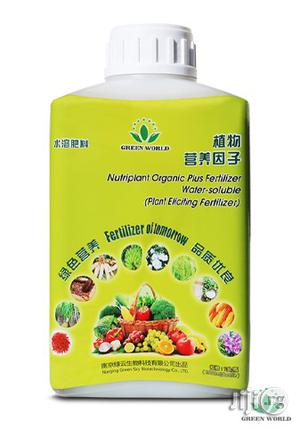 Nutriplant Organic Fertilizer | Feeds, Supplements & Seeds for sale in Lagos State, Agege