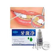 Generic Yabanjing Teeth Whitening/Dental Bleaching Essence | Bath & Body for sale in Lagos State