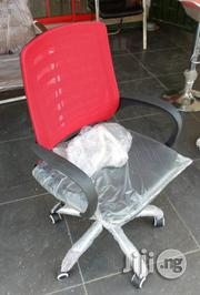 Vigor Office Chair | Furniture for sale in Lagos State, Ajah
