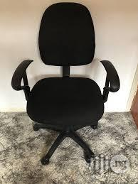 Archive: Office Chairs(Visitors Office Chair)