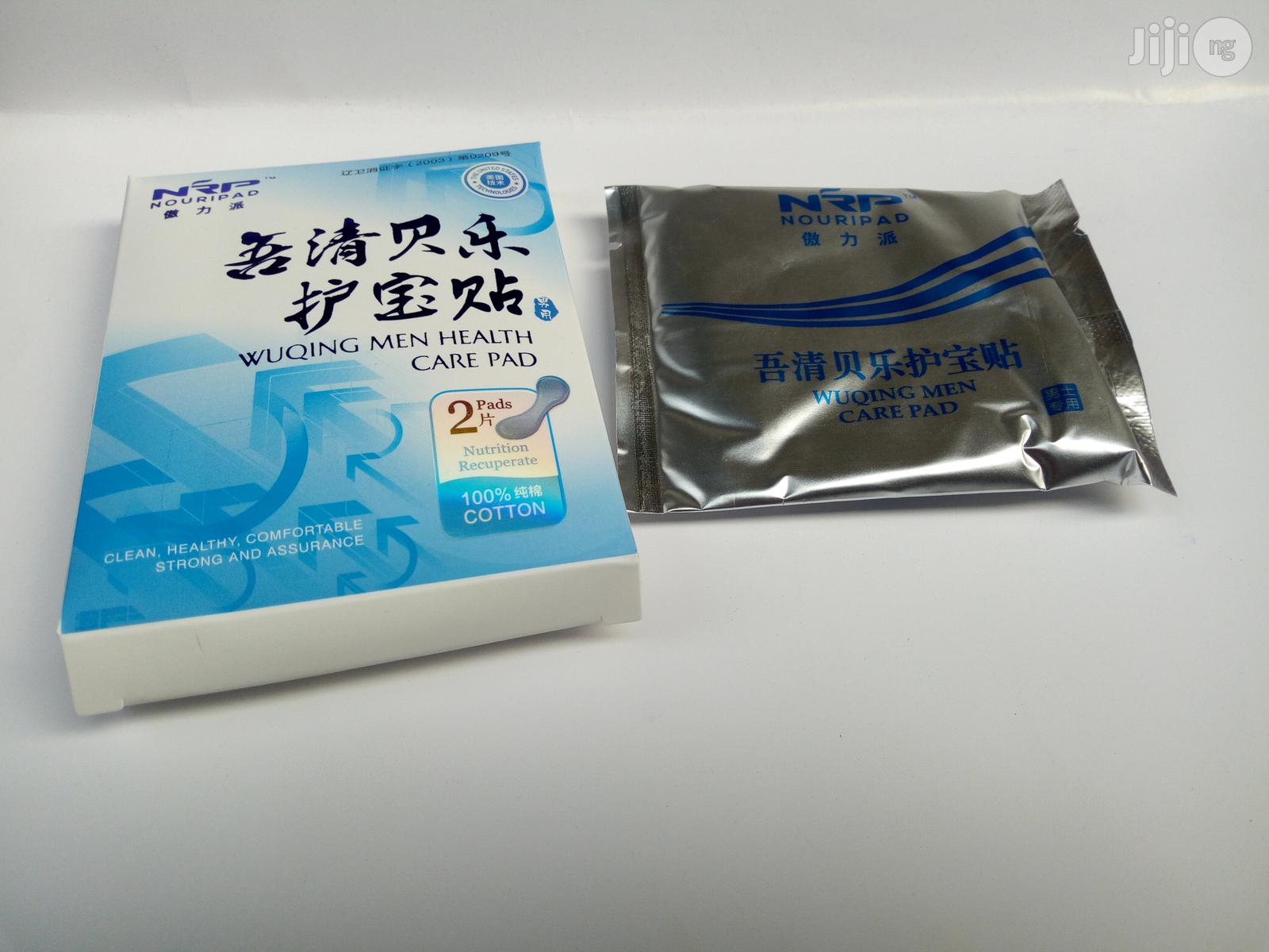 Archive: Norland Effective And Magical Herbal Men Pantyliner