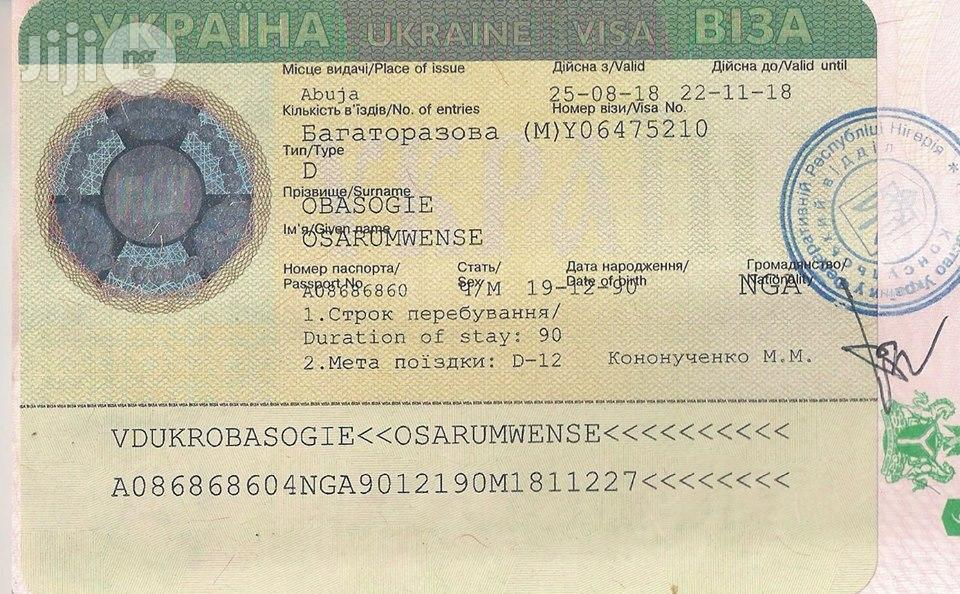 Study And Work In Ukraine | Travel Agents & Tours for sale in Oshodi, Lagos State, Nigeria