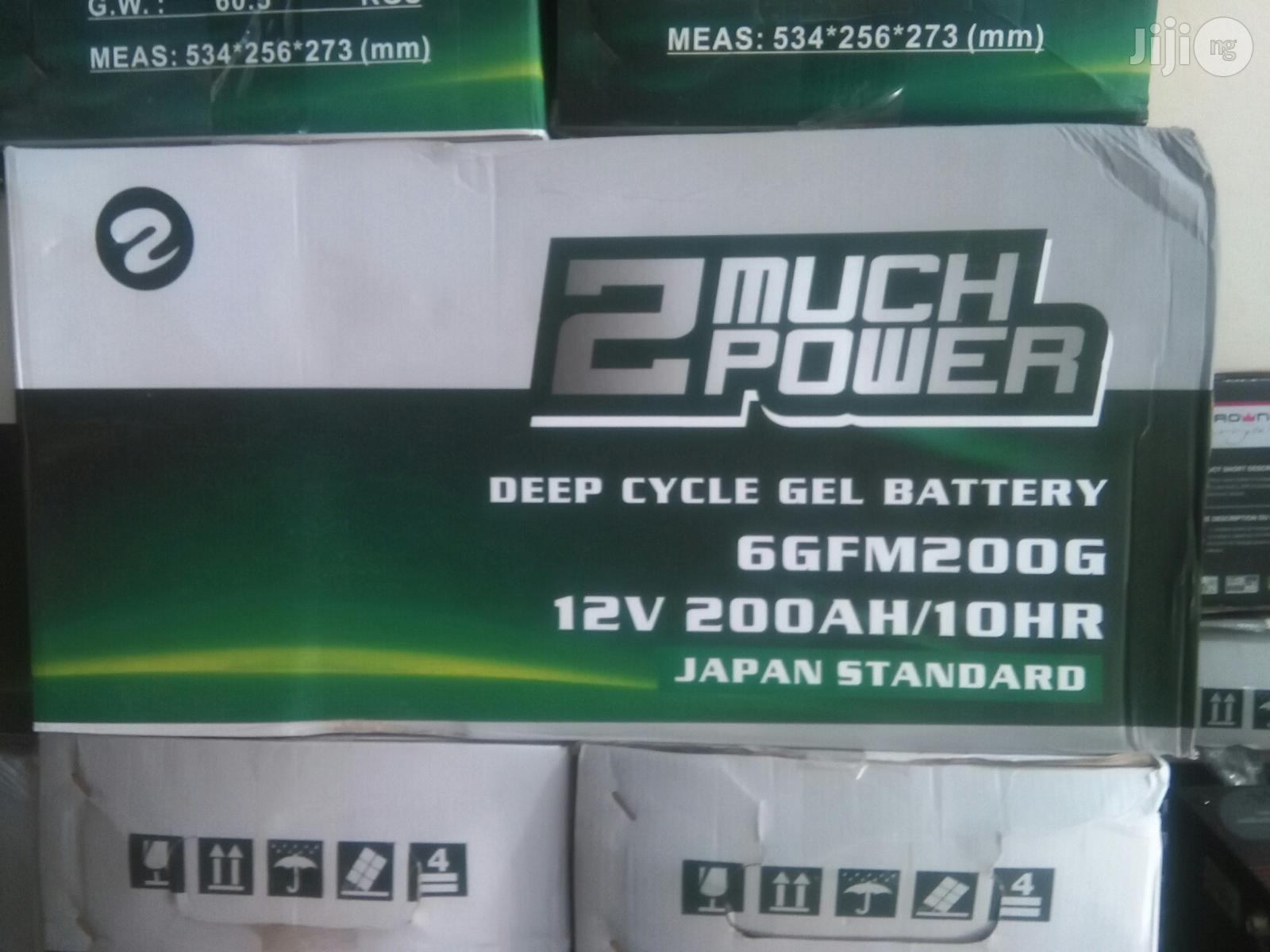 2much Power (200AH Power Bank) | Accessories for Mobile Phones & Tablets for sale in Ojo, Lagos State, Nigeria