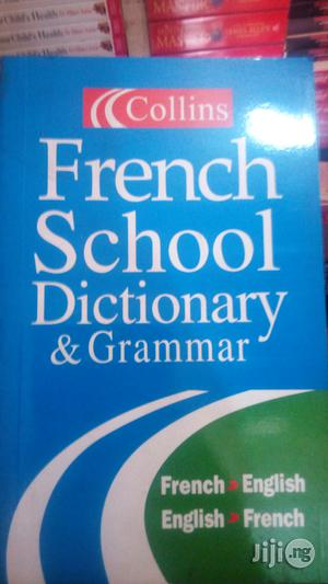 French School Dictionary   Books & Games for sale in Lagos State, Yaba