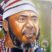 Pete Edochie Art Work | Arts & Crafts for sale in Lagos State, Ojo