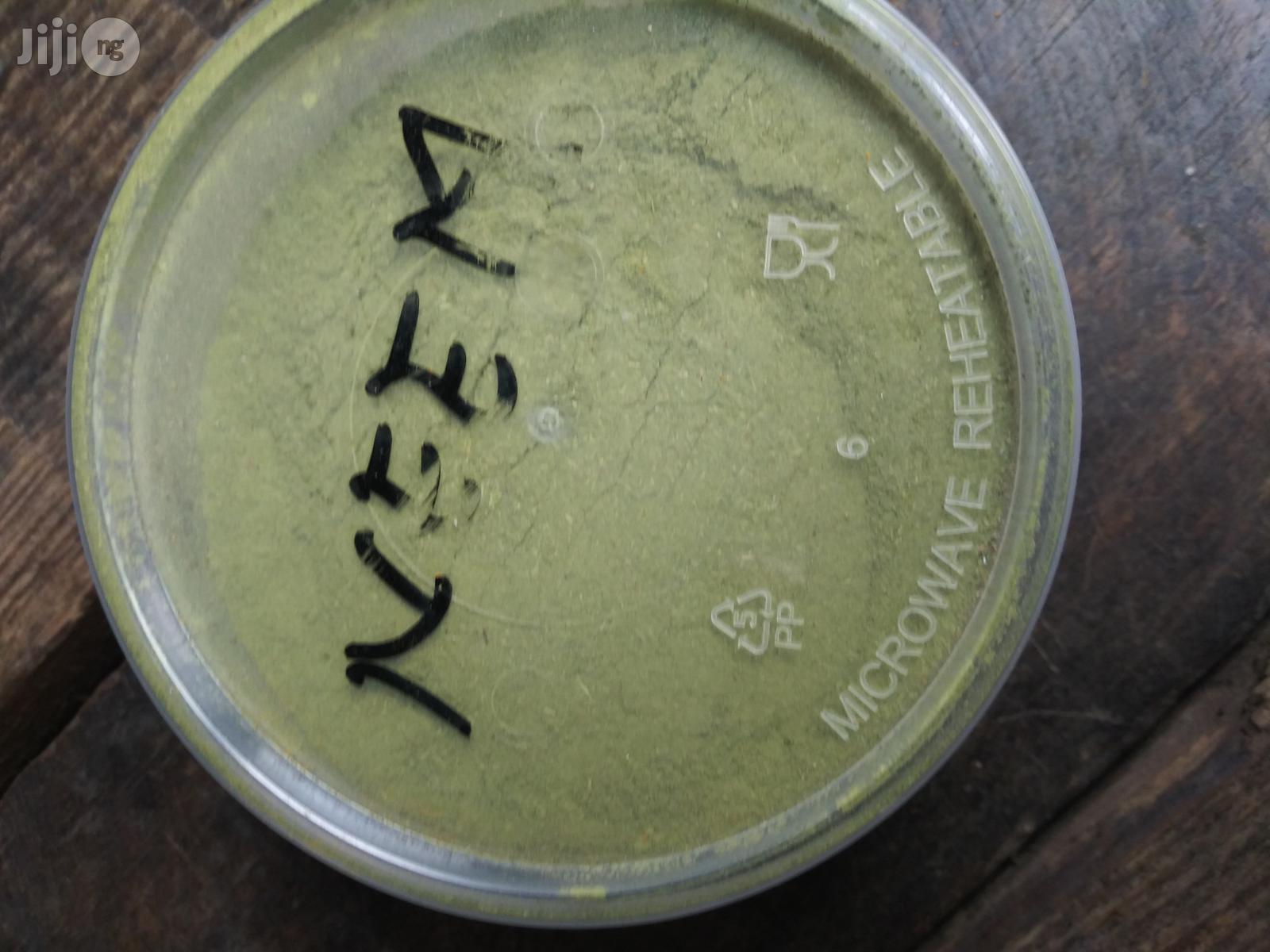 Neem Leaf Powder Dogonyaro