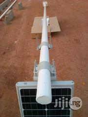 Out Door Integrated Solar Light. 60watt | Solar Energy for sale in Kano State, Bebeji