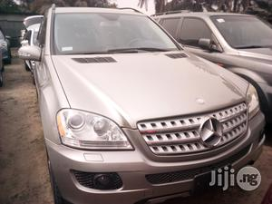 Mercedes-Benz M Class 2008 Gold   Cars for sale in Lagos State, Apapa