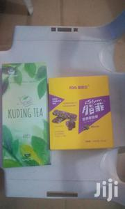 Kuding Tea and Islym Is Perfect Combo for Excess Fat Weight Loss | Vitamins & Supplements for sale in Lagos State, Surulere