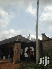 4 Shops With A Security House For Sale At IMSU Okwurratta Entrance | Land & Plots For Sale for sale in Imo State, Owerri