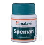 Himalaya Speman 60 Capsules Improve Quality & Motility Of Spermatozoa | Sexual Wellness for sale in Lagos State, Ikeja