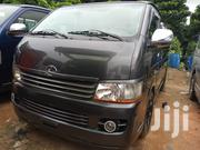 Toyota HiAce 2009 Gray | Cars for sale in Lagos State, Apapa