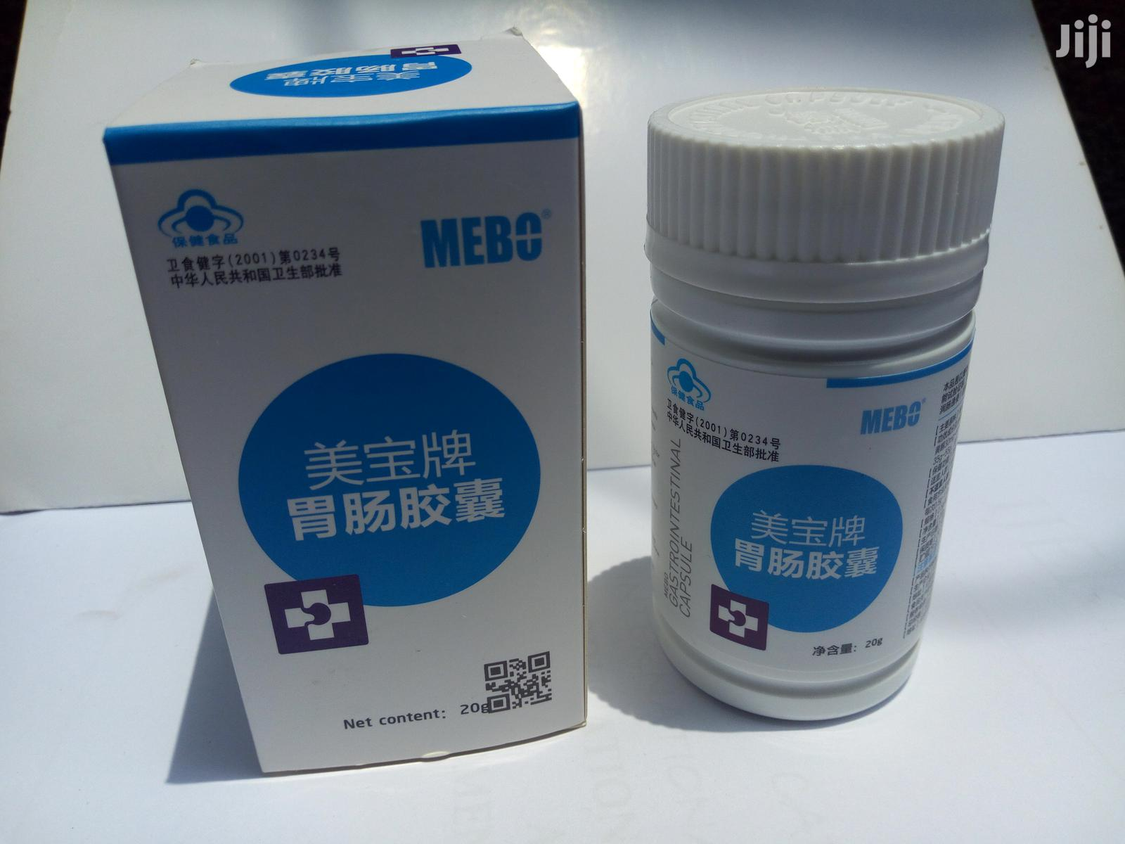 Mebo Gi Cure Ulcer Permanently in 21 Days Without Side Effects.