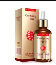 Remove Dull Skin Remove Dark Spots From Your Skin | Skin Care for sale in Lagos State