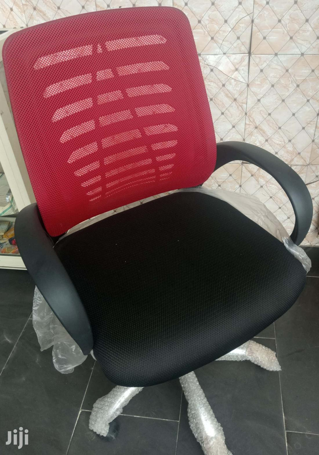 Archive: Quality Office Chair