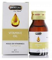 HEMANI Vitamin E Oil - 30ml | Vitamins & Supplements for sale in Lagos State, Mushin