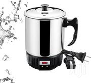 Stainless Steel Electric Heating Cup /GIFT   Kitchen Appliances for sale in Lagos State, Ikeja