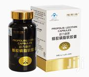 Propolis Lecithin Is a Herbal Supplement for Permanent Cure of Asthma. | Vitamins & Supplements for sale in Kogi State, Ajaokuta