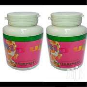 Hip Up Butt Pills Jchen ( Fast Action ) | Sexual Wellness for sale in Lagos State, Lekki Phase 1