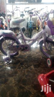 Baby Face Bicycle | Toys for sale in Lagos State, Alimosho