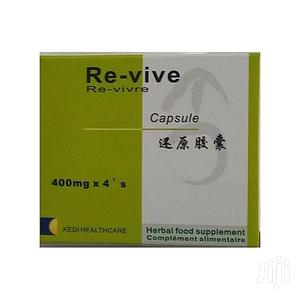 Kedi Revive Premature Ejaculation Killer And Erection Booster | Sexual Wellness for sale in Lagos State, Ikeja