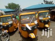 Bajaj Tricycle 2019 Yellow | Motorcycles & Scooters for sale in Lagos State, Ifako-Ijaiye
