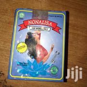 Romeo Nonalisa | Sexual Wellness for sale in Lagos State, Surulere