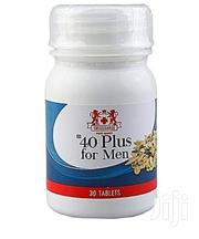 Swissgarde 40 Plus for Men (Prostrate N Erection Issues Anti Aging) | Vitamins & Supplements for sale in Lagos State, Surulere
