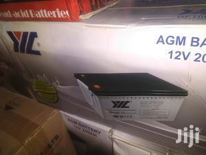 JYC Battery 12v/200ah | Solar Energy for sale in Lagos State, Ojo