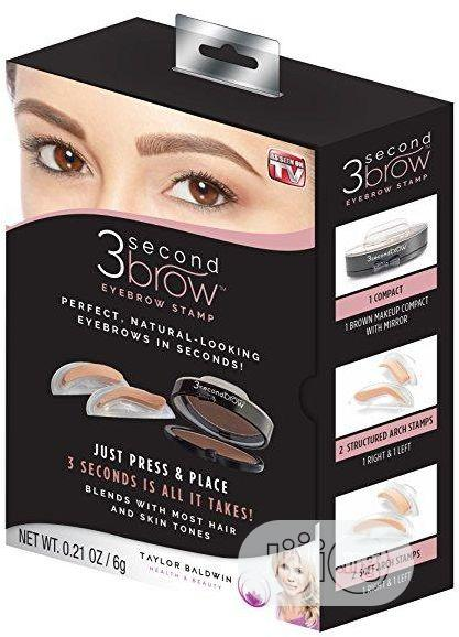 Fashion 3 Second Brow Eyebrow Stamp Natural Looking