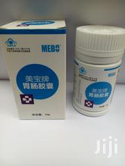 Mebo GI Capsules Cure Ulcer Permanently | Vitamins & Supplements for sale in Ondo State, Ondo