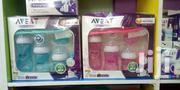 Aveat Feeding Bottle Set | Baby & Child Care for sale in Lagos State
